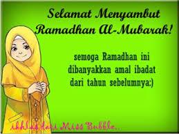 5 ucapan ramadhan