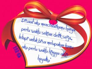 7 kata kata cinta yang indah