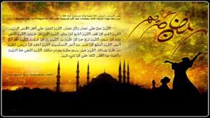 7 kata kata indah islami