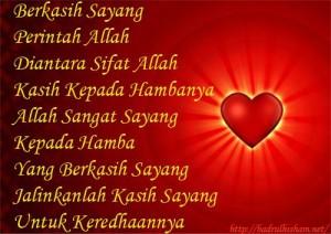 7 puisi kasih sayang