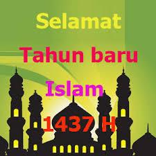 8 ucapan tahun baru islam