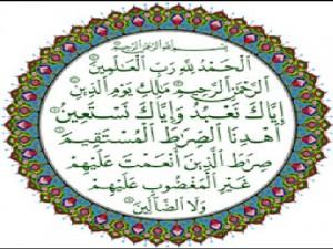 6 manfaat surat al fatihah