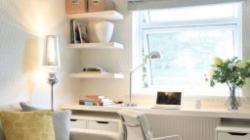 Сделай Сам - Идеи - 22 Октября — Diyideas | Guest Room with Bedroom And Office Design